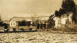 昭和18年(1943年)