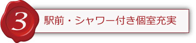 tokucho3